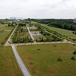 Blick auf den Bürgerpark